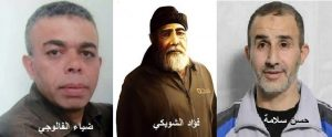 هيئة شؤون الأسرى: (321) اسيرا من قطاع غزة في سجون الاحتلال