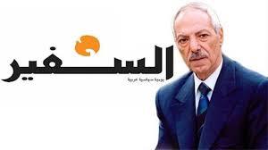 طلال سلمان