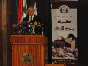 مؤسسة القدس الدولية (سورية) تحيي ذكرى يوم الأرض الخالد