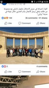 مستوطنون وفلسطينيين في مدينة روابي شمال رام الله