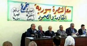 """بيان تجمع  اعلاميون ومثقفون من اجل سورية المقاومة """" اسناد """""""