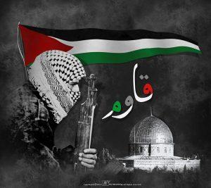 المقاومة هي الحل لإنهاء الاحتلال الصهيوني