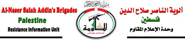 كتائب الناصر صلاح الدين