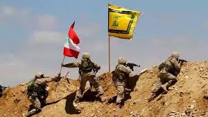 رسالة من لا وطن ...لانتخاب حزب الله