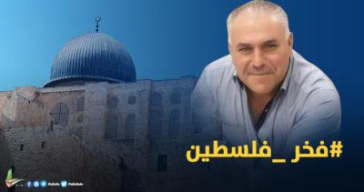 الشهيد فخر أبو زايد قرط منفذ عملية رام الله