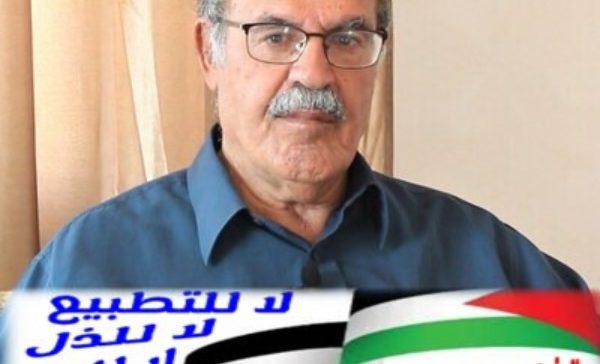 متضامن مع الدكتور عادل سمارة