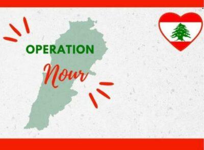 """""""حملة نور"""" لمساعدة المحتاجين في لبنان"""
