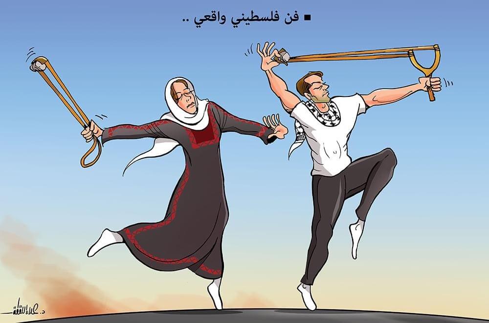 كاريكاتير فن فلسطيني واقعي